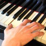 Ausschreibung Klavierprofessur